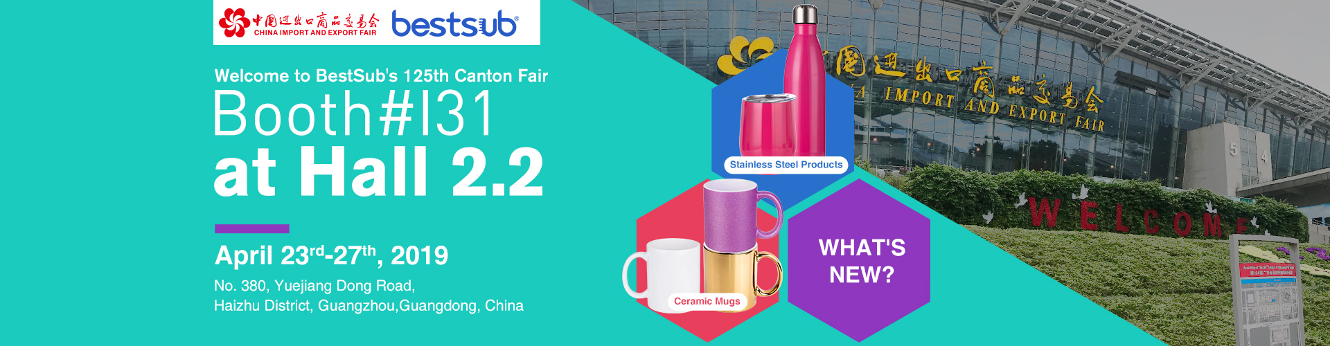 2019-3-25_welcome_to_bestsub-s_125th_canton_fair_new_web
