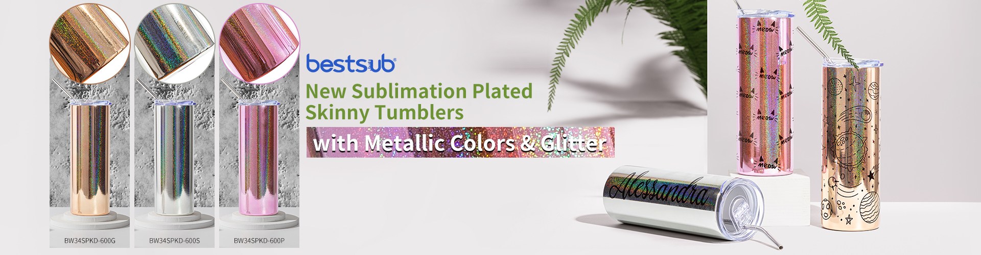 2021-10-20_New_Sublimation_Plated_Skinny_Tumblers_with_Metallic_Colors_Glitter_new_web