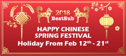 Note on 2018 Chinese Lunar New Year Holiday